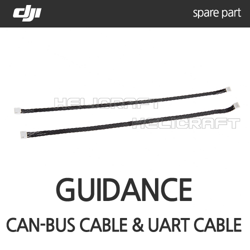 [입고완료][DJI] 가이던스 CAN-BUS Cable & UART Cable