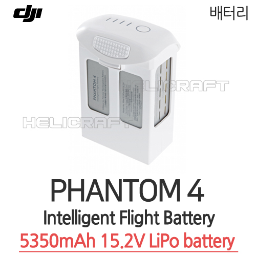 [예약판매][DJI] 팬텀4 part 7 5350mAh 15.2V  Intelligent Flight Battery