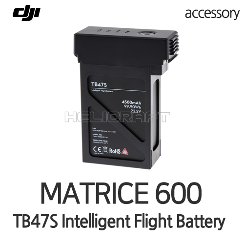 [입고완료][DJI] Matrice600 - TB47S Intelligent Flight Battery | 매트리스600