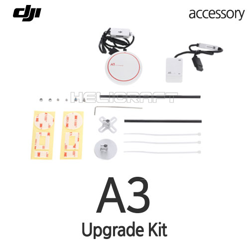 [예약판매] [DJI] A3 Upgrade Kit