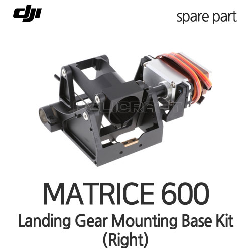 [입고완료][DJI] MATRICE 600 Landing Gear Mounting Base Kit(Right) | 매트리스600