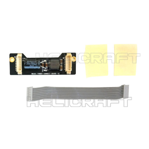 [DJI] ZH3-3D Anti-interference Reinforcement Board Part44