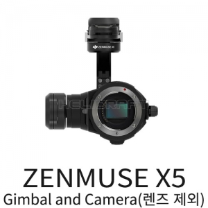 [예약판매][DJI] Zenmuse X5 Gimbal and Camera (렌즈 제외)