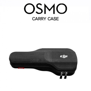 [DJI] OSMO | 오스모 Carry Case