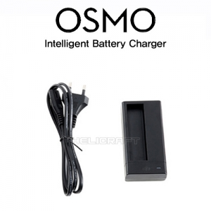 [DJI]OSMO | 오스모 Intelligent Battery Charger