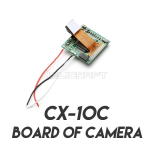 CX-10C 카메라 보드 | CX-10C board of camera