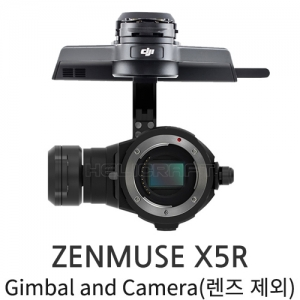 [예약판매][DJI] ZENMUSE X5R Gimbal and Camera (렌즈 제외)