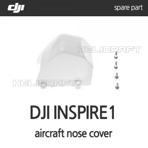 [DJI]인스파이어1 aircraft nose cover