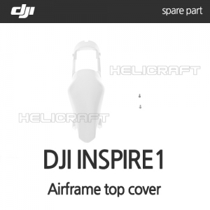 [DJI] 인스파이어1 airframe top cover