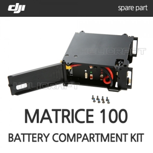 [DJI] MATRICE 100 battery compartment kit 헬셀