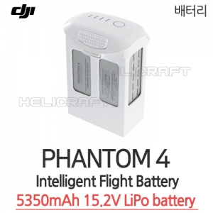 [입고완료][DJI] 팬텀4 part 7 5350mAh 15.2V  Intelligent Flight Battery