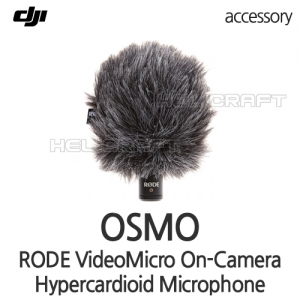 [예약판매][DJI]RODE VideoMicro On-Camera Hypercardioid Microphone