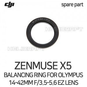 [DJI] ZENMUSE X5 Balancing Ring for Olympus 14-42mm f/3.5-5.6 EZ Lens