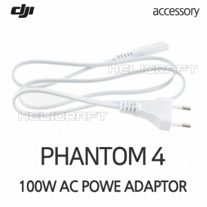 [예약판매][DJI] 팬텀4 part 14 100W AC power adaptor cable