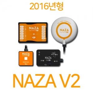 [예약판매]2016년형 NAZA-M V2 + GPS Combo   나자V2 + GPS 콤보