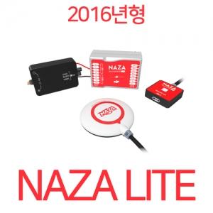 [예약판매] [DJI]2016년형 NAZA LITE + GPS Combo   나자라이트 + GPS 콤보