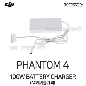 [예약판매][DJI] 팬텀4 100W Power Adaptor (AC 케이블 제외) | Phantom4 100W Power Adaptor (without AC cable)  part9