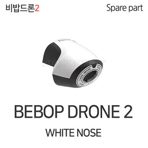 [parrot] bebop drone 2 white nose