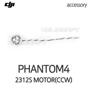 [입고완료][DJI] 팬텀4 2312S Motor(CCW) | 2312S Motor(CCW) part23 For Phantom4