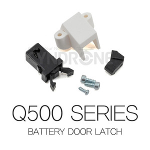 [YUNEEC] Q500 4K BATTERY DOOR LATCH