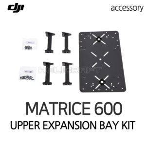 [입고완료][DJI] Matrice 600 Upper Expansion Bay Kit | 매트리스600
