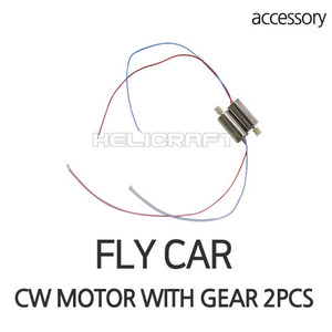 [BENMA] FLY CAR | CW MOTOR WITH GEAR(2pcs)