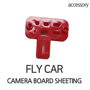 [BENMA] FLY CAR | CAMERA BOARD SHEETING