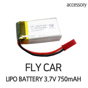 [BENMA] FLY CAR | LI-PO BATTERY(3.7V.750mAH)