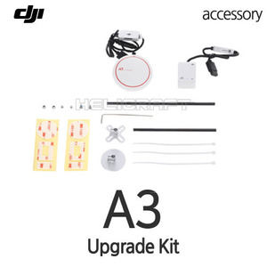 [입고완료][DJI]A3 Upgrade Kit