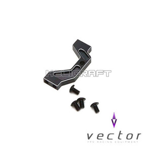 [Vector] VX / VQ220 Front Post(Black, 37mm)