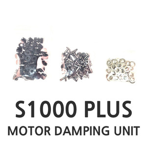 [DJI]S1000 PLUS part41 motor damping unit