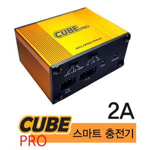 [ELANGEARS]큐브프로 스마트 충전기