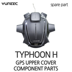 [YUNEEC]타이푼H 어드밴스 | GPS upper cover component parts