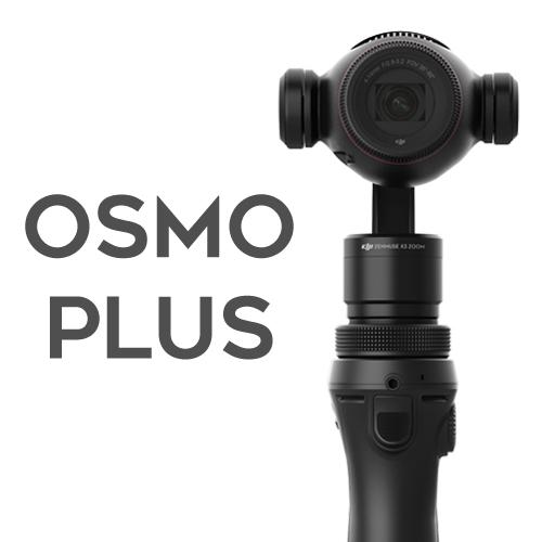 [입고완료] OSMO PLUS   오즈모 플러스   오스모