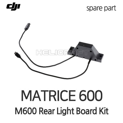[DJI] MATRICE 600-M600 Rear Light Board Kit | 매트리스600