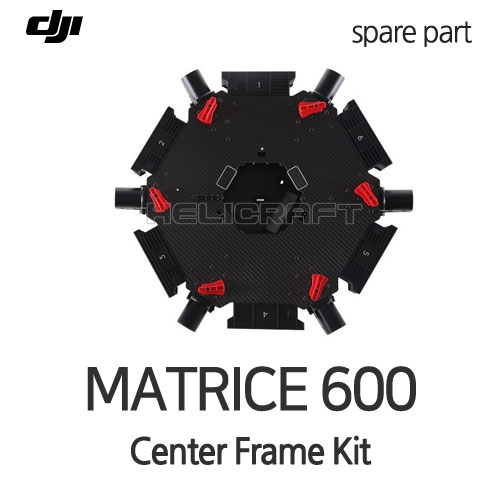 [입고완료][DJI] MATRICE 600-Center Frame Kit | 매트리스600
