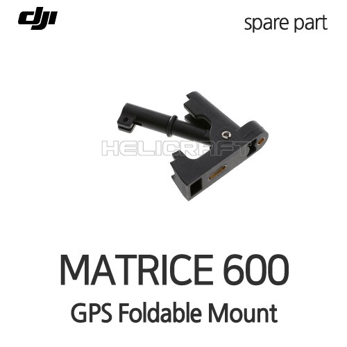[입고완료][DJI] MATRICE 600-GPS Foldable Mount | 매트리스600