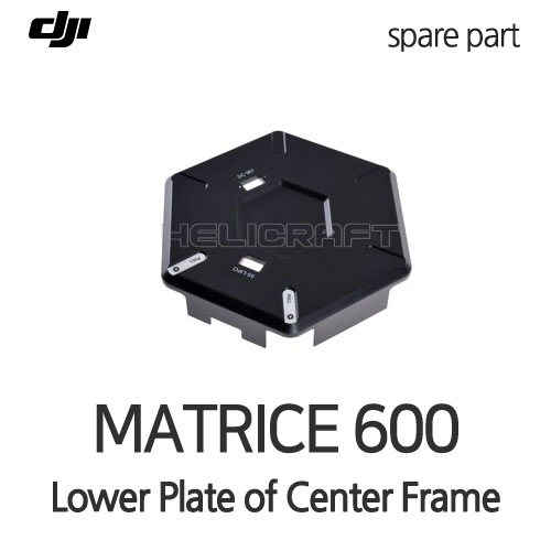 [DJI] MATRICE 600-Lower Plate of Center Frame | 매트리스600