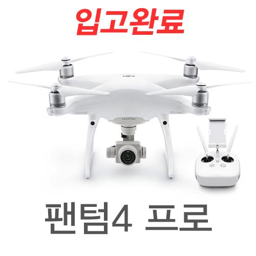 [입고완료][DJI] 팬텀4 프로   프로페셔널   4K 60fps   2000만화소 이미지