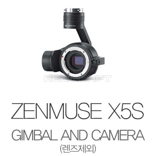 [DJI] Zenmuse X5S Gimbal and Camera (Lens Excluded)