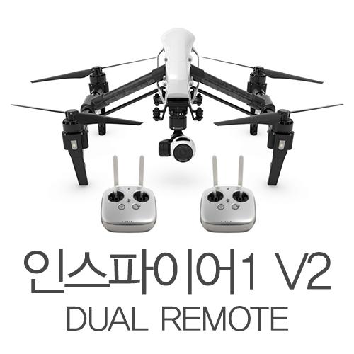 [입고완료][DJI] 인스파이어1 V2 듀얼리모트 (조종기 2개)