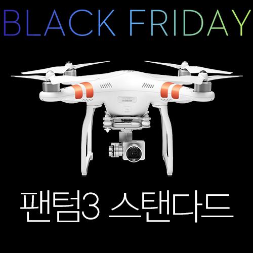 [DJI] 팬텀3 스탠다드 ★블랙 프라이데이 이벤트★