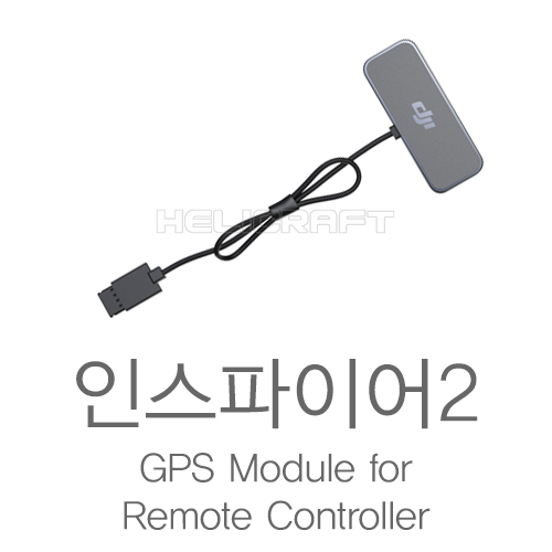 [예약판매][DJI] 인스파이어2 GPS Module for Remote Controller | part 15