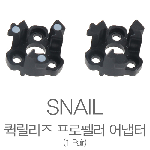 [예약판매][DJI] SNAIL Quick release propeller adapter (1 pair)