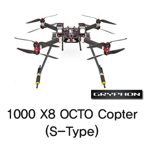 [Gryphon Dynamics] 1000 X8 OCTO Copter (S-Type)