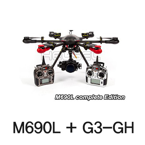 [Align] M690L + G3-GH Complete Edition/2 Pilot Mode(DX18/DX9) -GLONASS Edition!