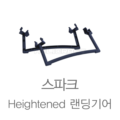 [입고완료] [DJI] 스파크 heightened 랜딩기어 | DJI Spark Heightened Landing Gear