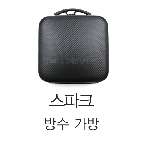 [DJI] 스파크 방수 가방 | Waterproof Handbag Case Carrying Bag For DJI Spark