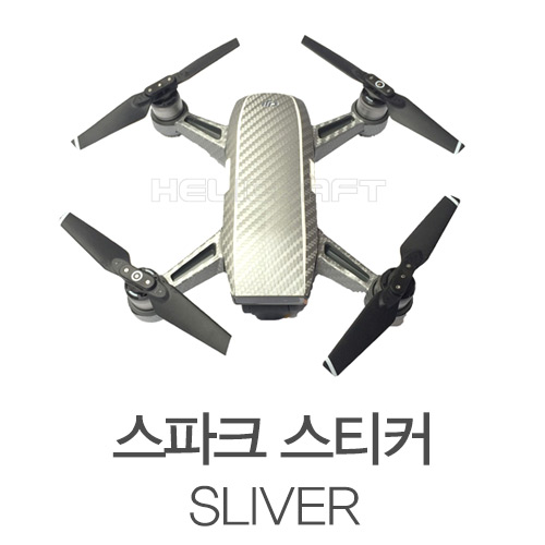 [DJI] 스파크 스티커(은색) | Sticker For DJI Spark (Silver)