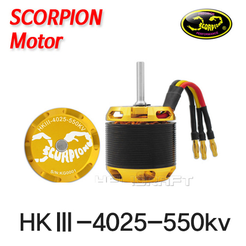 [SCORPION POWER SYSTEM] HKIII-4025-550kv motor